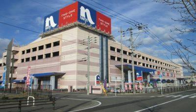 ホームプラザナフコ 福岡空港店