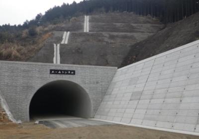 五ケ山トンネル