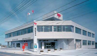 日本郵便(株)豊前郵便局庁舎
